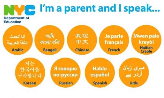 Schools struggle with language barriers